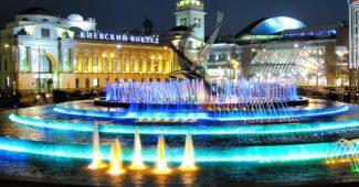 фонтан-похищение-европы-в-москве-2-1024x768