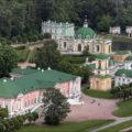 Kuskovo_aerial_view-1