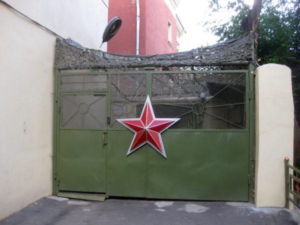 bunker-42-na-taganke_1