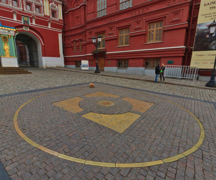 фото нулевой километр в москве